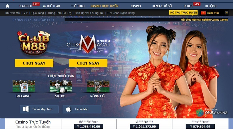 Chương trình khuyến mãi M88 100% tiền thưởng đăng ký casino cho người chơi mới